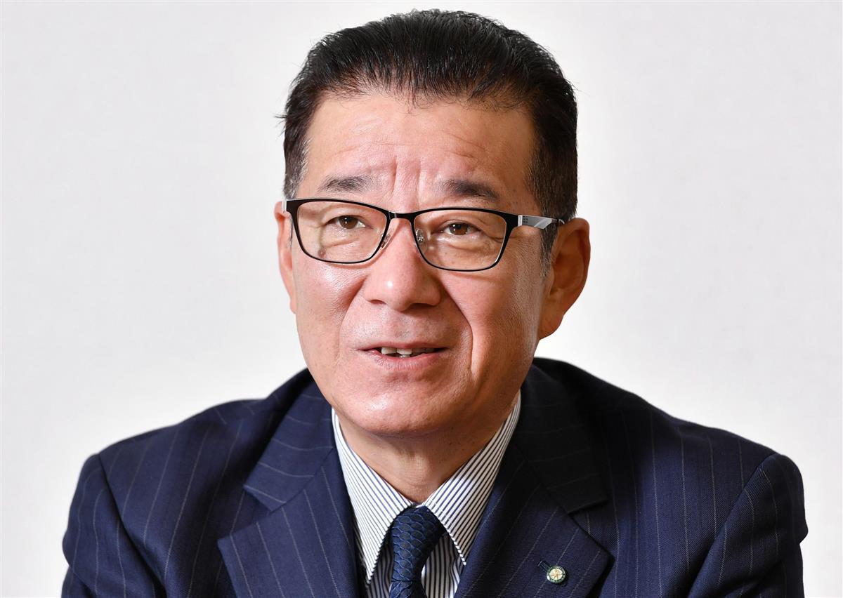 大阪市の松井一郎市長