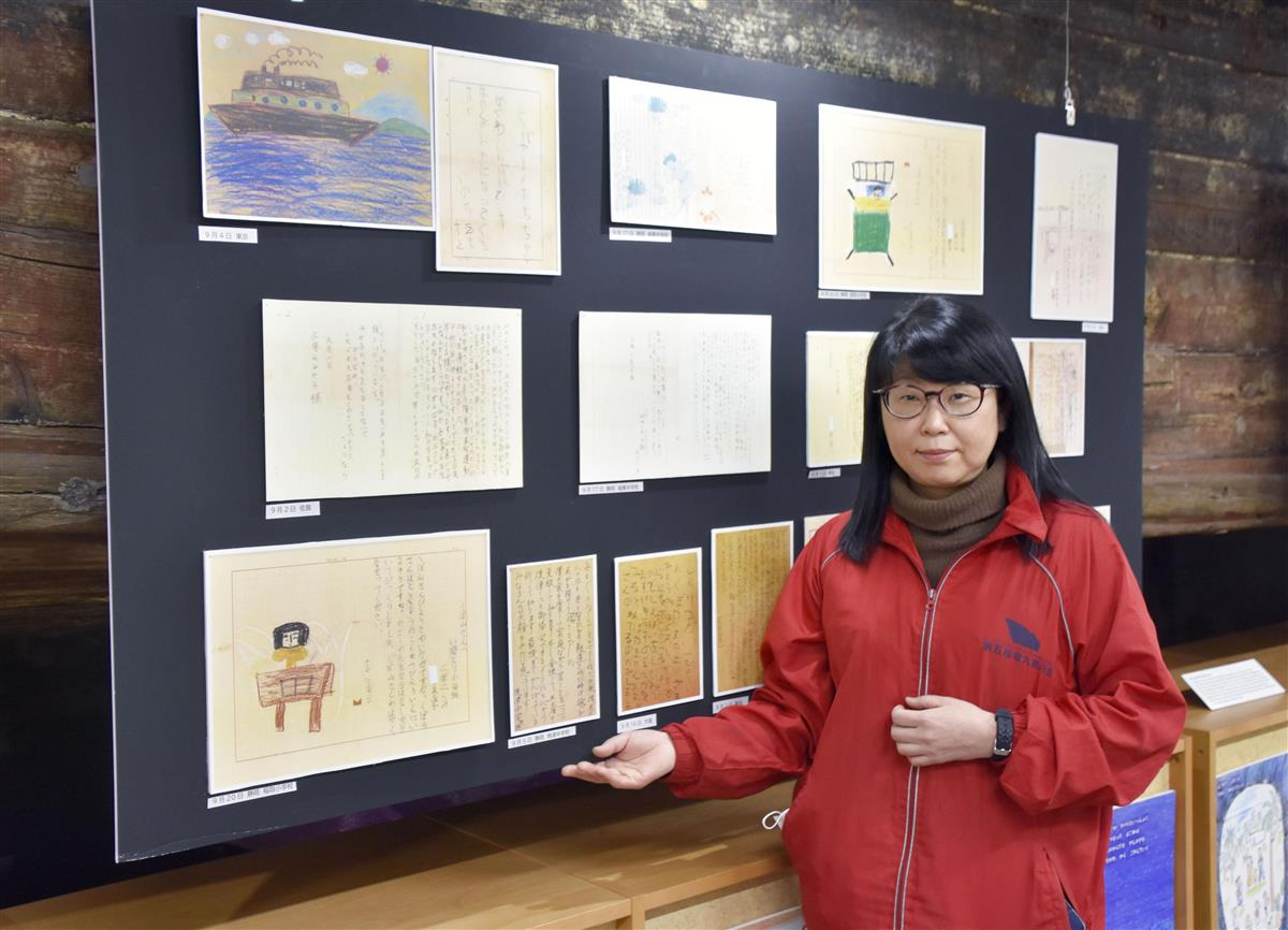 第五福竜丸事件、被曝船員励ます子供の手紙紹介 東京の展示館