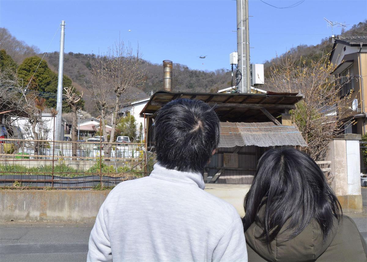栃木山火事、27日は延焼なし…来月1日にも鎮圧見込み