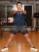 【George's メソッド】下半身を鍛えよう 熱量増え、基礎代謝UP