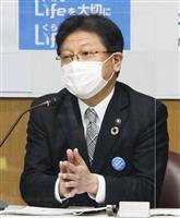 医師が自宅療養者の健康観察 静岡市、保健所の負担減狙う
