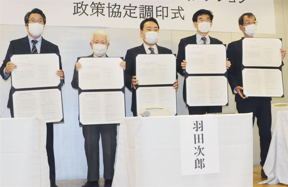 羽田氏、野党統一候補に 参院長野補選