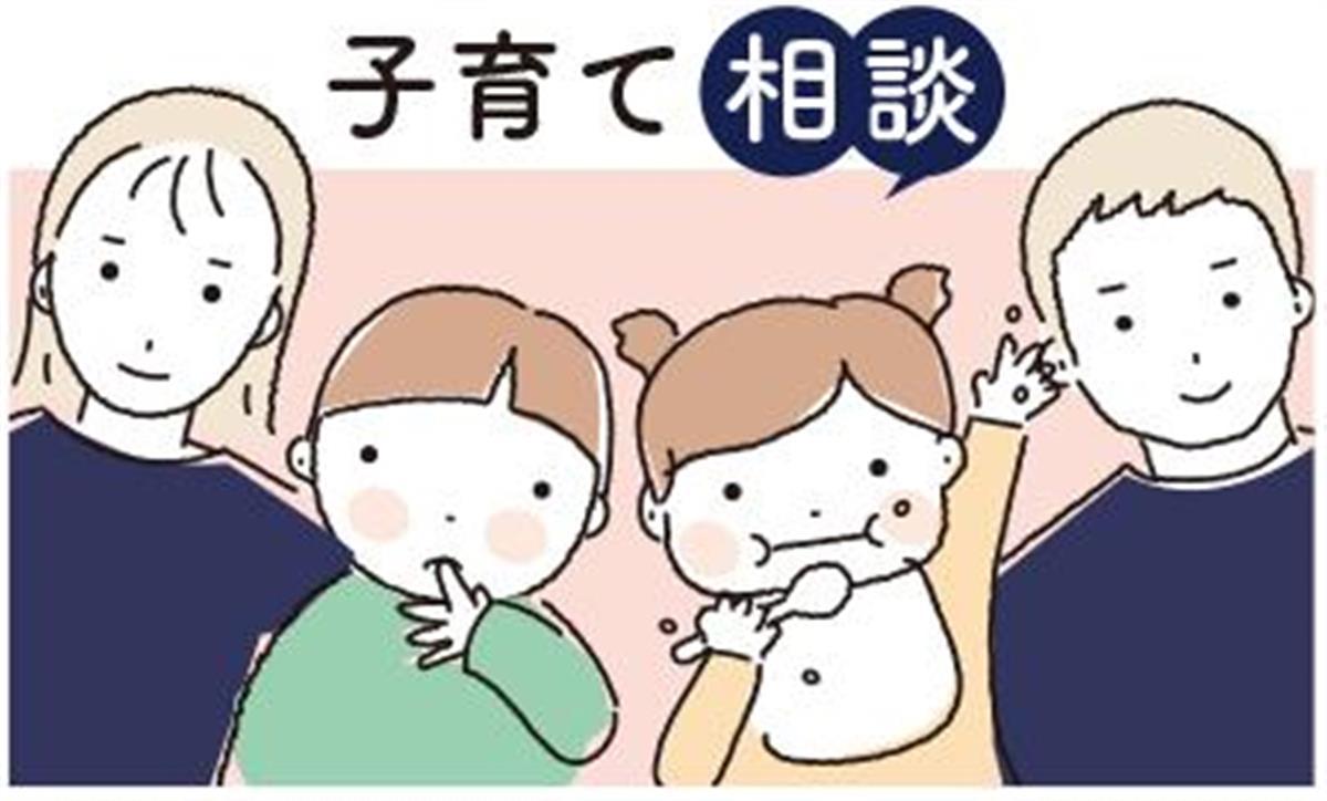 【原坂一郎の子育て相談】ヒーローごっこが過激な息子