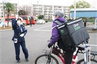 コロナ禍で自転車需要増も…違反摘発も増加 神奈川で過去最多に 安全教育も減少