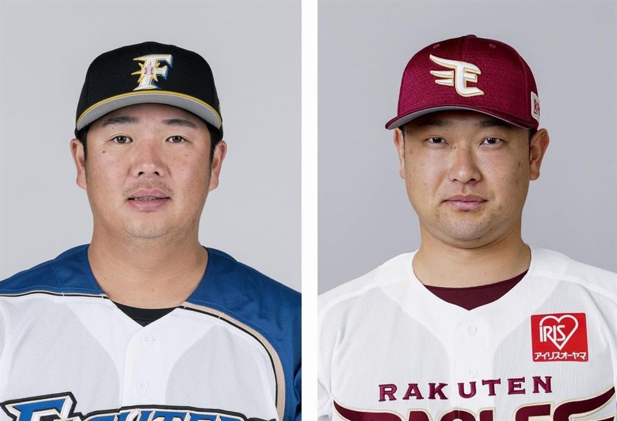 日本ハムの横尾と楽天の池田隆がトレード 両球団が発表