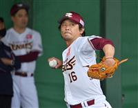 田中将ではなく…楽天、開幕投手は涌井「いつも通り投げる」