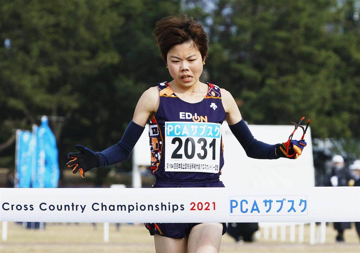 女子は萩谷V、田中4位 陸上日本クロカン