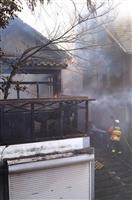 【動画あり】民家火災で住人が煙吸い病院搬送 大阪・柏原市