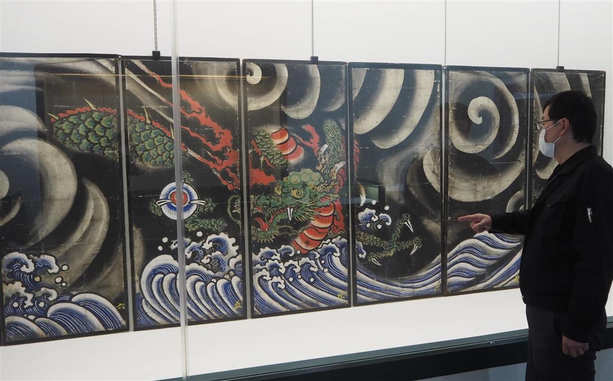 足利山火事 鎮火願い襖絵展示 佐野市郷土博物館、降雨の御利益…