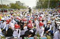 ミャンマー情勢、日系企業にも打撃 銀行停止で手持ち現金不足も