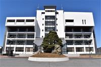 千葉・鴨川市長選告示 元新一騎打ち 人口減少など課題山積