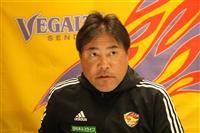 【サッカー通信】震災から10年 J1仙台へ復帰した手倉森誠監督「魂に呼び戻された。希望…
