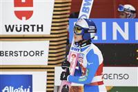 小林陵12位、ジワが優勝 世界ノル、複合中村4位