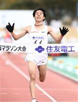 2位の土方も日本歴代5位、2度目のマラソンも積極レース
