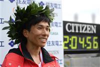 鈴木「自分が一番びっくり」 びわ湖毎日で日本新、パリへ期待膨らむ