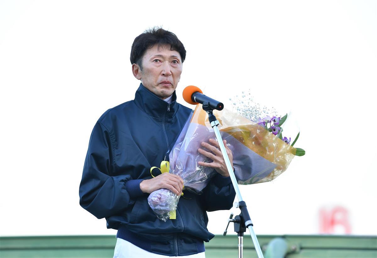 「幸せな騎手人生」 GI26勝、蛯名が引退式