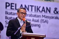 知日派知事を収賄疑い逮捕 インドネシア