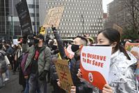 アジア系差別反対で集会 米NY市「多様性」訴え