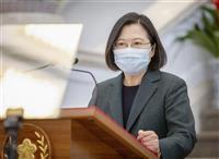 民主自由「台湾発展の鍵」 蔡総統、2・28事件で追悼