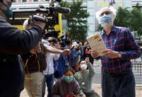 香港民主派の壊滅狙う中国 覚悟の若者「最後の自由」過ごす