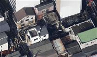 東京都江東区で火災、計11棟延焼 けが人1人