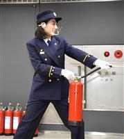 俳優のんさん一日消防署長 防災体験「訓練で心構え」