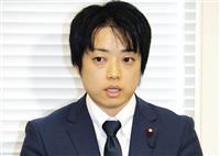 武藤貴也元衆院議員をひき逃げ容疑で書類送検 警視庁
