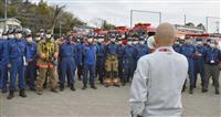 栃木・足利の山林火災鎮圧で市民「ひと安心」「判断慎重に」