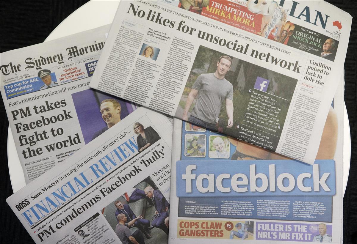【世界の論点】フェイスブック 豪で記事制限