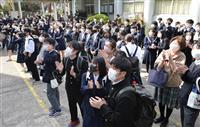 2942人に早咲き「春」 大阪府公立高特別選抜など合格発表