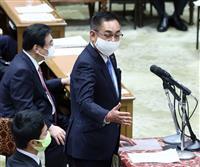 維新・遠藤国対委員長、衆院予算委の中継中断に異議「全然平等じゃない」