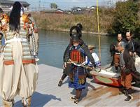 立花宗茂再封400年、「お国入り」再現 福岡・柳川