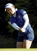畑岡52位、N・コルダ優勝 米女子ゴルフのゲインブリッジLPGA最終日