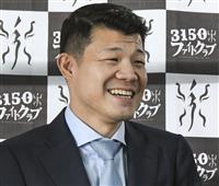 亀田興毅氏がジム開き 「ボクシング界に恩返し」