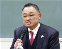 山下会長、辞任に否定的 全柔連のパワハラ疑惑