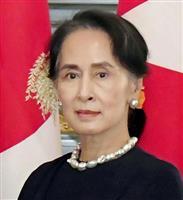 スー・チー氏を3度目訴追 ミャンマー国軍、勾留引き延ばし狙い