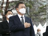 文大統領「過去離れ」促す異例発言 嫌韓の高まりを認識か