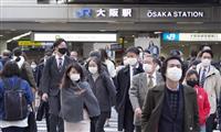 6府県で緊急事態宣言解除 大阪、日常と変わらぬ出勤風景