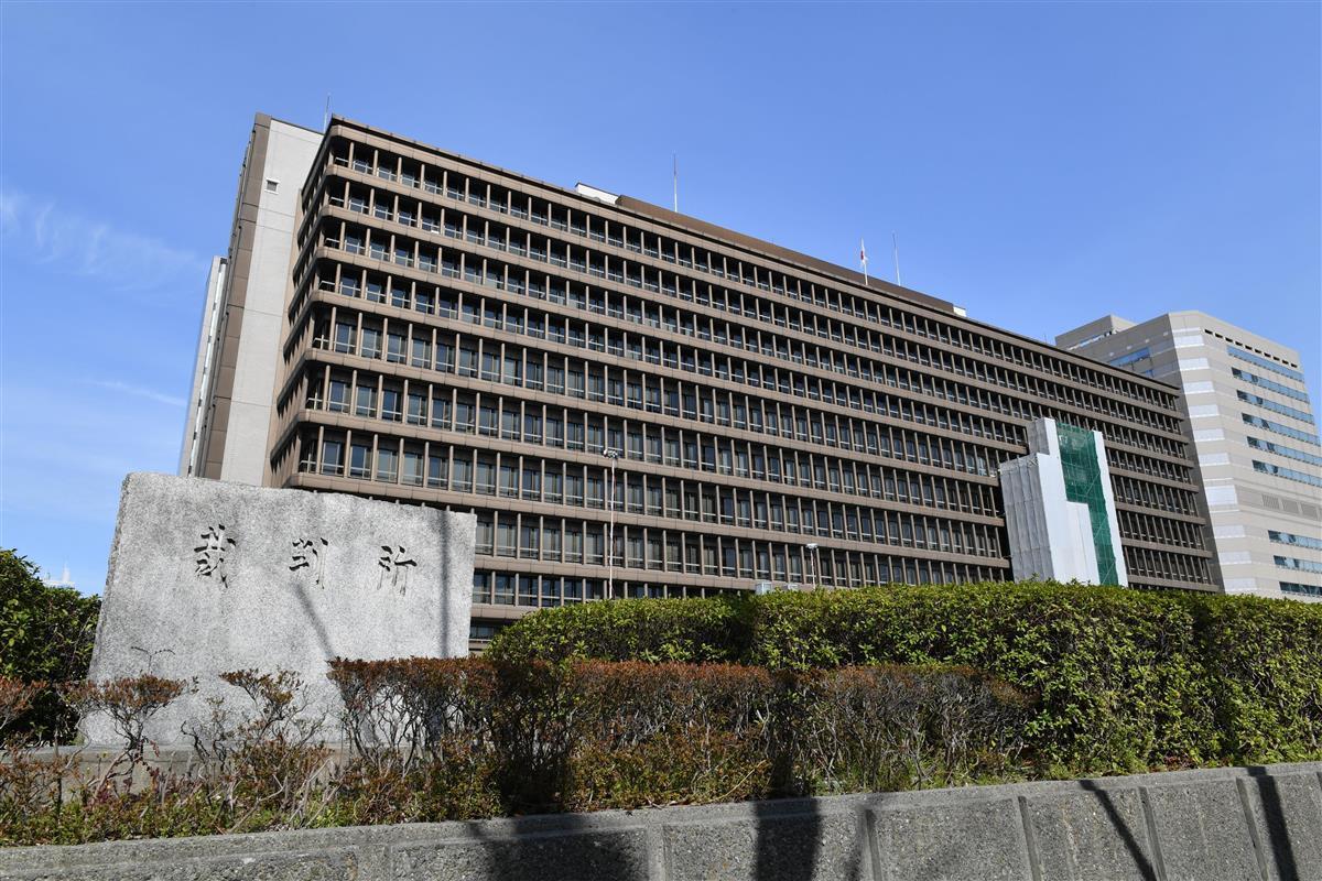 大阪地裁=大阪市北区