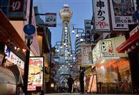 通天閣が黄色にライトアップ 緊急事態解除 大阪