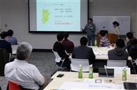 ロボットが山林管理、バーチャルで歴史体感…奈良で提案