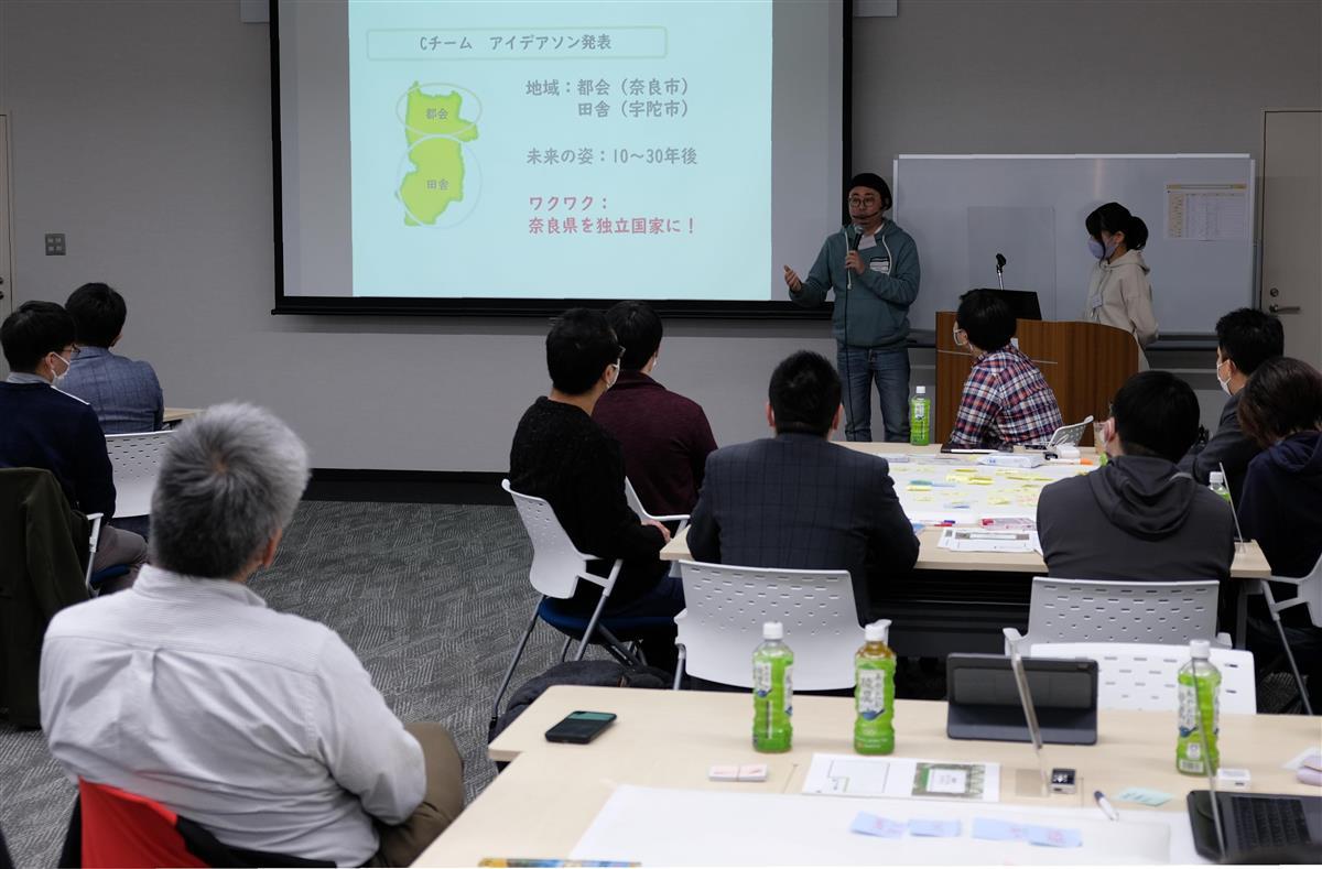 先端技術を活用した住まい方のアイデアが発表された「アイデアソン」=奈良市