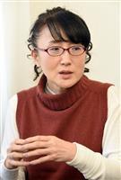 【3・11を想う】作家・柳美里さん 話を聞く。それで役に立てたら