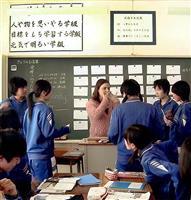 【海外遺族の10年 東日本大震災】娘が愛した石巻へ、夢育む文庫 犠牲になった米国人教師…