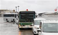 ゴーン被告逃亡支援の米親子逮捕 日本へ移送