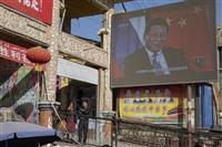 中国の強制労働対処「最優先課題」 米通商代表部が報告書