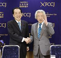 小泉純一郎氏と菅直人氏 タッグで原発ゼロ訴え 外国特派員協会