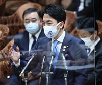 福島産の輸入規制解除「非科学的な対応を外して」 小泉環境相