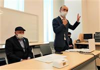 「何もしない日本、見たくない」 ウイグル協会幹部が行動求める
