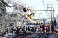 東横線、運転見合わせ続く 再開昼過ぎか 足場倒壊で復旧作業
